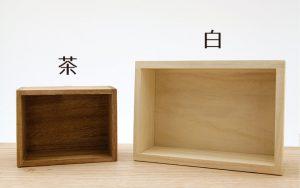 uto-box03