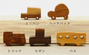uto-car01