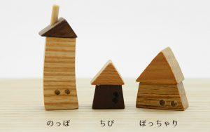 uto-house01