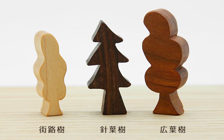uto-tree01