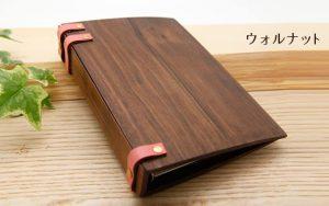 手作りの木と革の手帳 ウォルナット ピンク