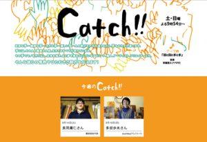 2016.catch