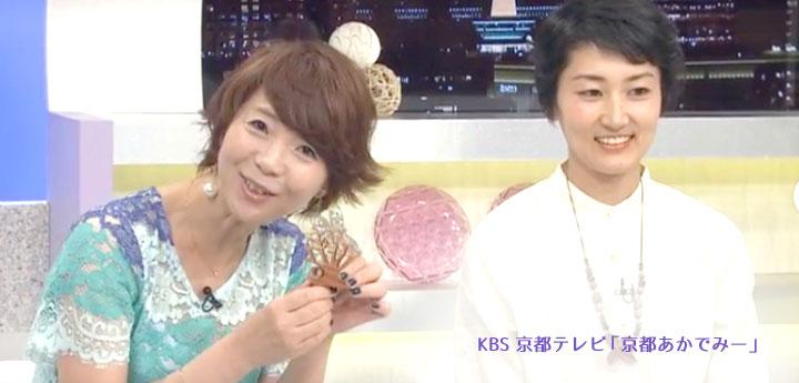 京都テレビでお名前ツリーが紹介されました