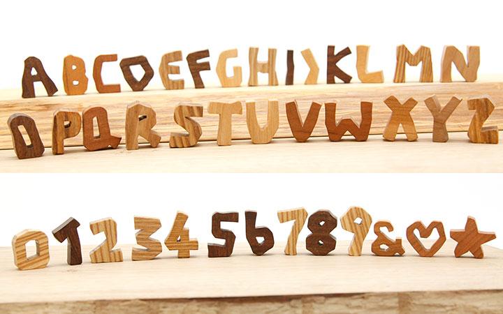 木のアルファベット・数字・記号