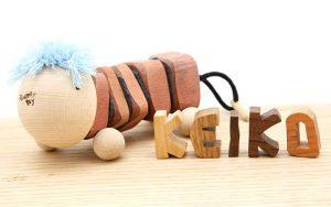 ばんぴー(指先を育てるおもちゃ):名前ギフトセット