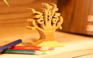オーダーメイドの木のギフト お名前ツリー