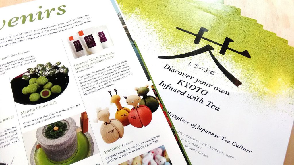 th_お茶の京都英語版-min