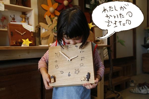 arumitoy おちびさんのもじとけい 入園入学 お祝 4歳